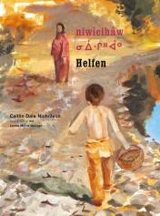 Helfen, ISBN 978-3-946100-62-1